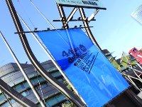 La AEACP decide no hacer cambios en el palmarés de El Sol