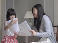 Un experimento entre madres e hijas dibuja la nueva campaña de Dove